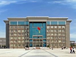 郑州市商业技师学院